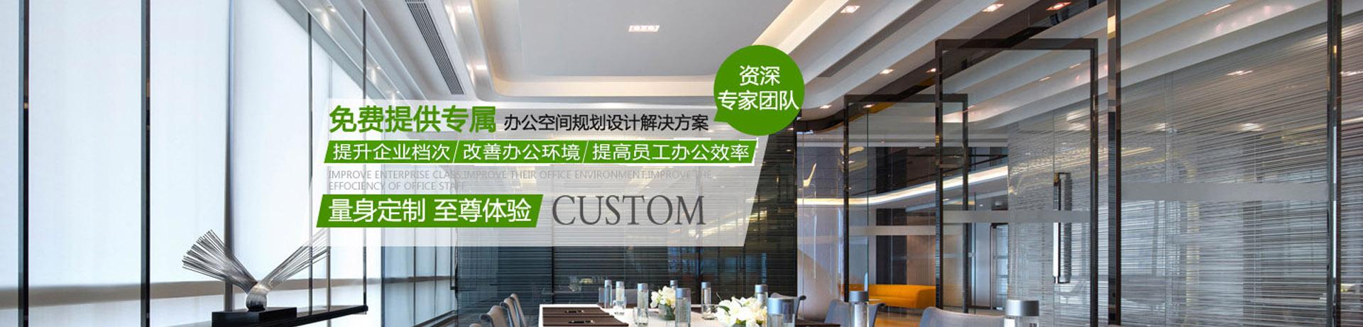 郑州办公室装饰装修公司,河南爱博体育滚球app装饰工程有限公司