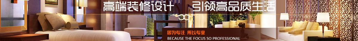 郑州办公室装饰公司,河南爱博体育滚球app装饰工程有限公司