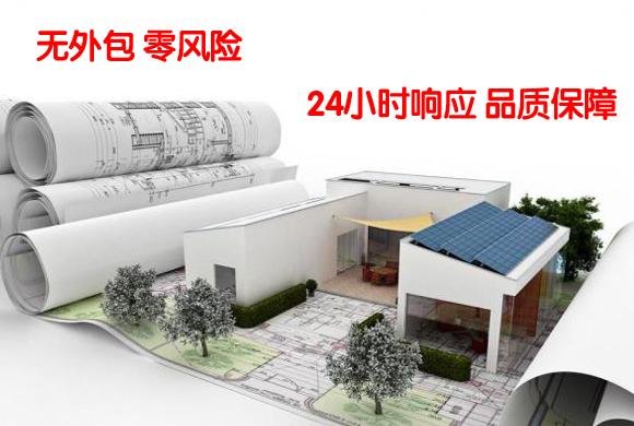 郑州办公室装修公司,河南爱博体育滚球app装饰工程有限公司