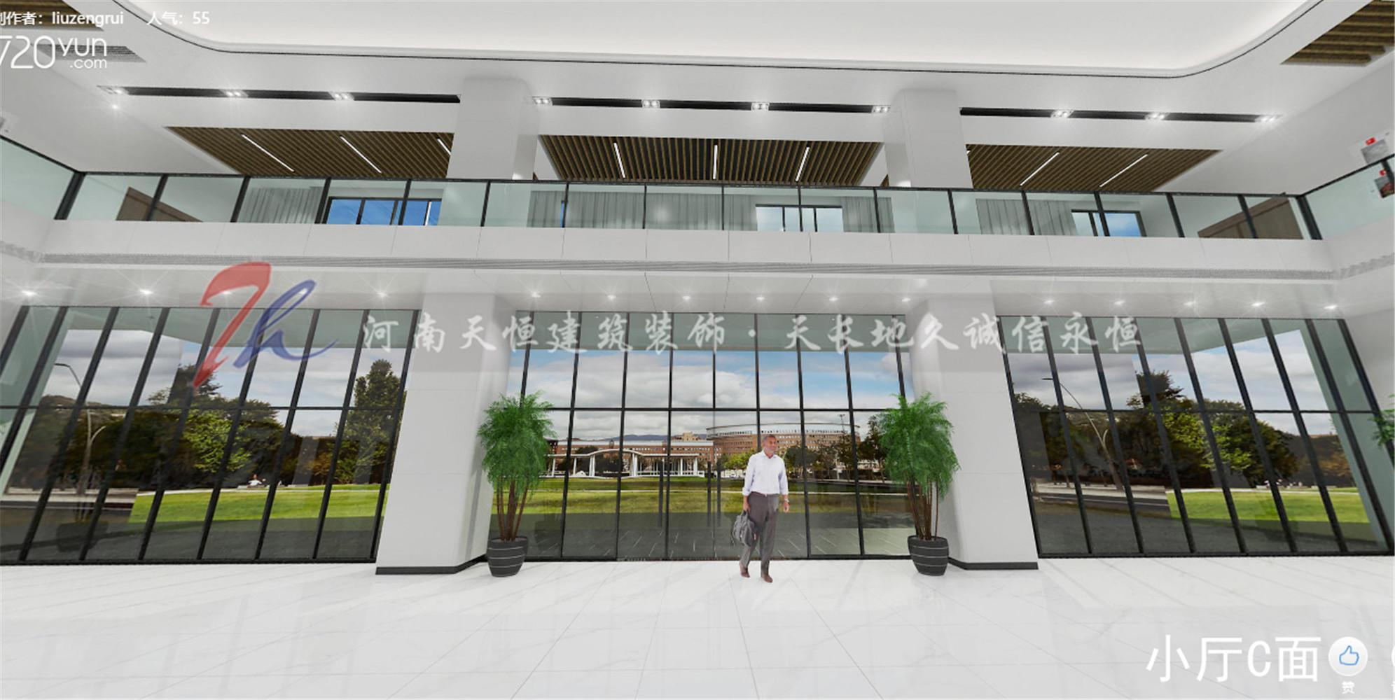 办公室设计案例-郑州中牟便民服务中心