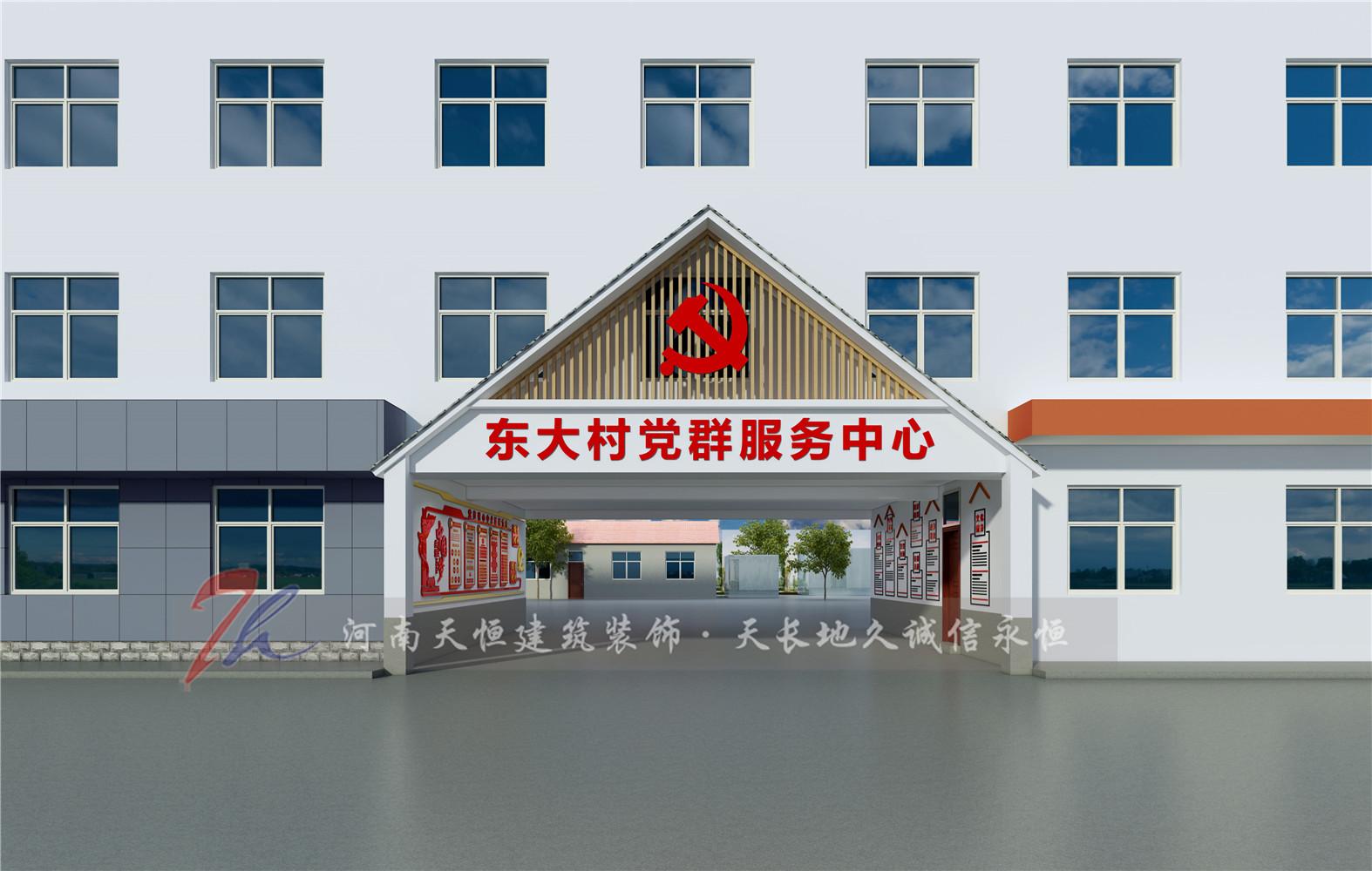 办公室设计项目-晋城党群服务中心