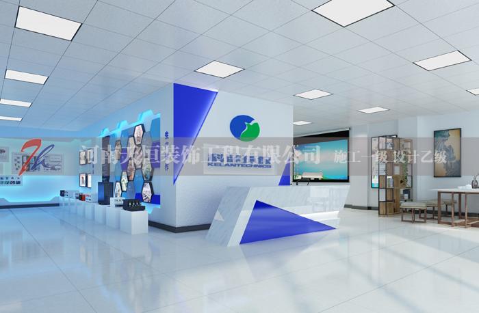 信阳科蓝环保展厅效果图