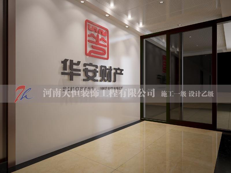 华安财产保险公司